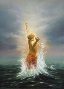 go-mutra-ark-divine-energy